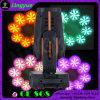 Головка пятна фасоли/мытья диско светлая 17r Sharpy 3in1 350W Moving