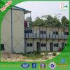 2개의 층 Prefabricated 홈 집 플랜트 (KHK2-2010)