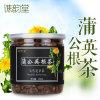 Le thé de pissenlit de produit de santé de perte de poids peut vente en gros indigène de thé d'herbe