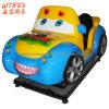 Conduite chaude d'oscillation de gosses de matériel d'amusement d'enfants de vente d'usine chinoise pour la cour de jeu (K118-YB)