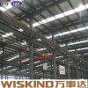 軽いゲージHのセクションによって溶接される産業鉄骨構造の倉庫
