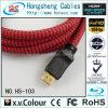 Стандартный хозяйственный кабель HDMI с Nylon сетью