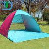 Tienda de campaña al aire libre de la alta calidad simple con muchos diversos colores