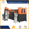 Machine de moulage par soufflage PET automatique