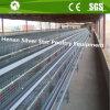 Prezzo di vendite della fabbrica della gabbia del pollo della Cina migliore dello strato che eleva gabbia/gabbia Brooding per l'azienda agricola dell'Africa