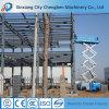 6-12m mobiles Table élévatrice à ciseaux hydraulique électrique Travail aérien Table élévatrice