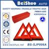 Отражательный предупредительный знак опасности безопасности автомобиля для движения