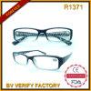 Förderndes Glas-Marken-Augen-Glas der Anzeigen-R1371