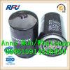 Filtro de petróleo para Mitsubishi Me088532 Me240391