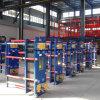 Kraftwerk-Zirkulations-Wasserkühlung-Systems-Bereich Gasketed Typ Platten-Wärmetauscher