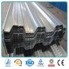 새로운 건물에 의하여 직류 전기를 통하는 Profied 제 2 지면 갑판 건축
