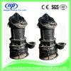 Thick Mud Heavy Duty Submersible Slurry Pump