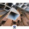 [سّ00] فولاذ أنابيب على عمليّة بيع