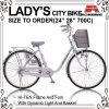 24 señoras ligeras Bicycle (AYS-2616S) de la ciudad del automóvil descubierto de la pulgada