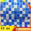 Mosaico di cristallo della decorazione di vetro Tempered della pavimentazione delle mattonelle domestiche della parete (J64)