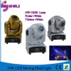 단계 클럽 (HL-014ST)를 위한 LED 소형 10W 반점 이동하는 헤드