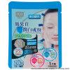 Impressões personalizadas Facial Mask Vacuum Foil Plastic Packing Bags