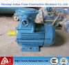 7.5kw耐圧防爆電気ACモーター