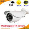 иК 700tvl Wholesale Camera 25m