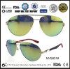 Gafas de sol reflejadas amarillas cobardes modificadas para requisitos particulares locas del metal de la lente de la resaca