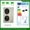 Irlande / Russie -25c Chauffage de plancher d'hiver 100 ~ 350sq Meter Room 12kw / 19kw / 35kw Auto-Defrost Evi Air to Water DC Inverter Heat Pump