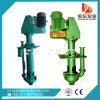 고무 또는 금속 강선 원심 수직 광업 슬러리 펌프