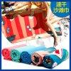 Gedruckter Microfiber Strand/Bad-/Gymnastik-/Arbeitsweg-Tuch Microfiber Sports Tuch mit Ineinander greifen-Beuteln