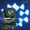 DMX 512 소형 120W Sharpy 2r 광속 당 빛