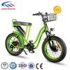 4.0 [إينش&160]; يوسع إطار العجلة سمين درّاجة كهربائيّة