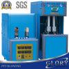 Plastic het Vormen van de Slag van de Fles Machine (Oven/Verwarmer) China