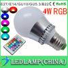 無線リモート・コントロールの3W 4W E27 16色LED RGBの魔法の電球、RGB LEDライト