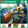 製造の専門油圧版フレームの料理油フィルター