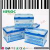 Ablagekasten-zusammenklappbarer Hauptspeicher-Rahmen-Plastikkasten