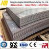 火力発電エネルギーアプリケーションのためのボイラー鋼板