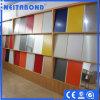 Изготовление алюминиевой составной панели для декора стены здания