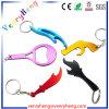 Catena chiave del metallo di alluminio degli accessori all'ingrosso della lega per i regali