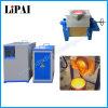 Fornace di fusione elettrica del riscaldamento di induzione