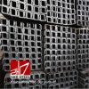 Госпожа Сталь U Канал поставщика S235jr Китая стандартная