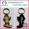 Double Sided 3D Cute Logo Rubber / Plastic / Soft PVC Key Chain para Promoção