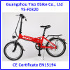 يطوي درّاجة كهربائيّة مع [شيمنو] 7 سرعة