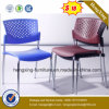 Plástico caliente de Venta silla plegable Silla de Comedor (HX-5CH144)
