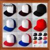 スポンジ5のパネルの帽子のブランクの急な回復の帽子