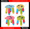 Baby Chair (DF-8303)