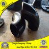 ASTM A234 Wpb 90 elevado grau Sch40 Cotovelo de aço macio