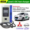 estación rápida del cargador del coche eléctrico de la C.C. del nivel 3 de 20kw 40A