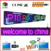 屋外の52  x8 インチ1/4スキャンRGB P10フルカラーLED印サポートUSBのコンピュータWiFiは広告媒体のLED表示のために編集する