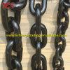 Dehnbare legierter Stahl-Link-Kette für das Anheben