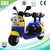 유일한 디자인 3 바퀴 중국에서 아이를 위한 소형 건전지 기관자전차