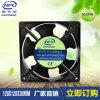 Kfl12038 110V 220V Ventilateur de refroidissement AC Grand Air Flow