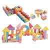 子供のおもちゃのエヴァの多彩なブロック